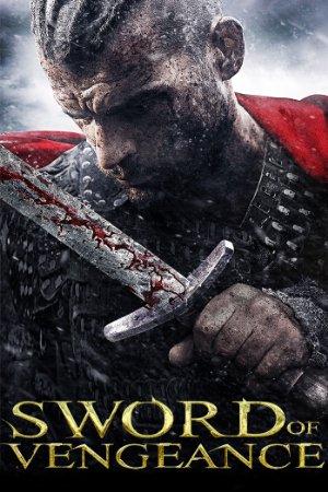 A bosszú kardja