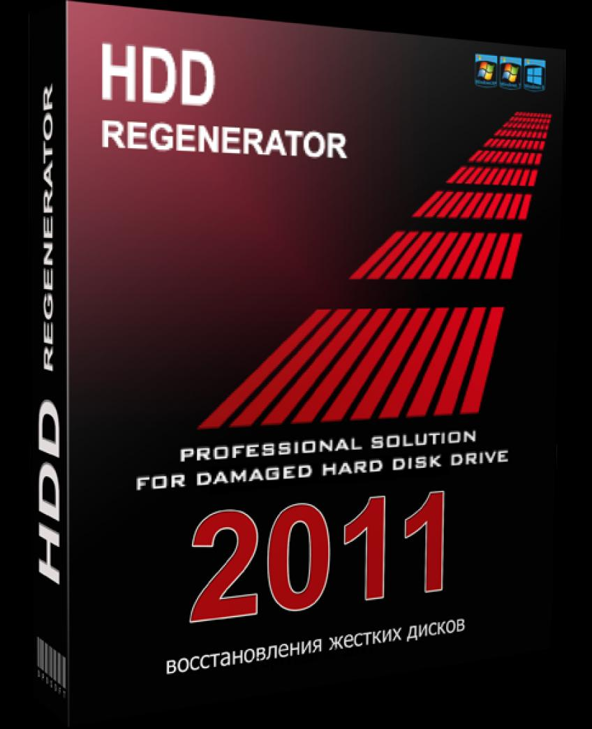 HDD.Regenerator.2011.Incl.Keygen.and.Patch-BRD