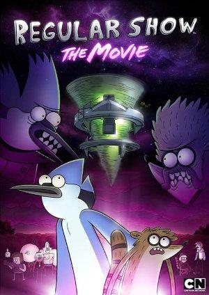 Parkmûsor: A film