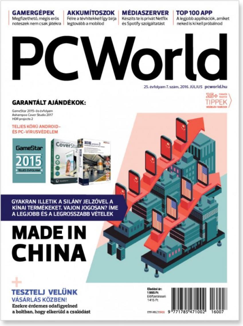 PC World 2016 - 07.