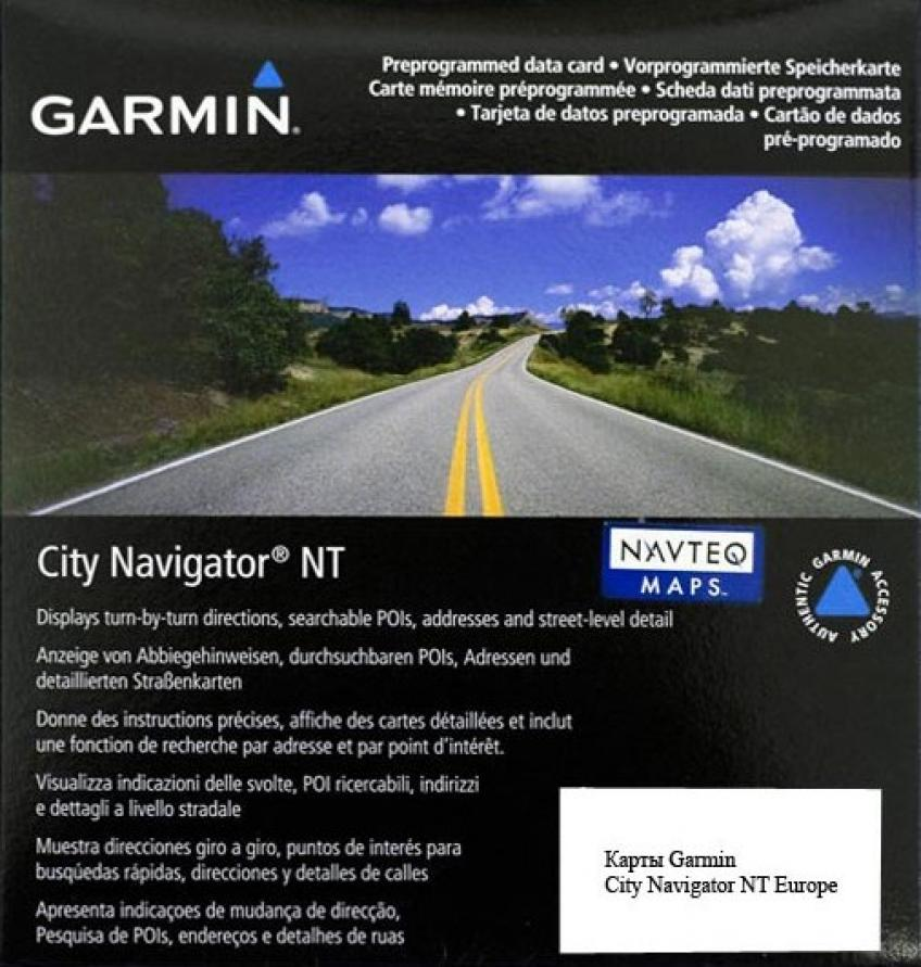 Garmin City Navigator Europe NT 2017.10 (Unlocked) IMG