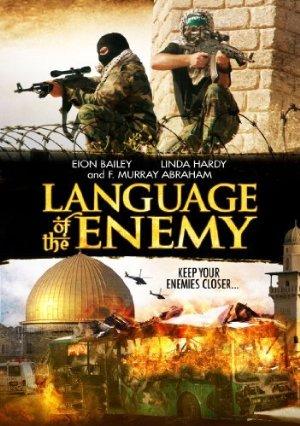 Az ellenség nyelve