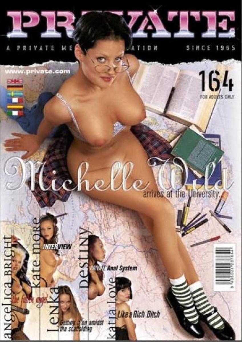 Michelle Wild - Private magazine 164.