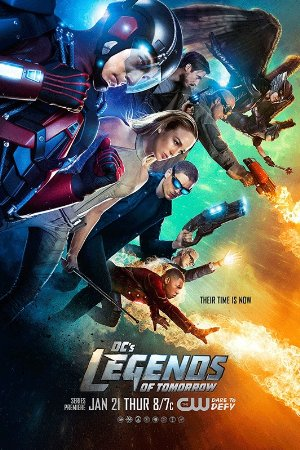 A holnap legendái