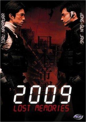 2009 - A végzetes merénylet