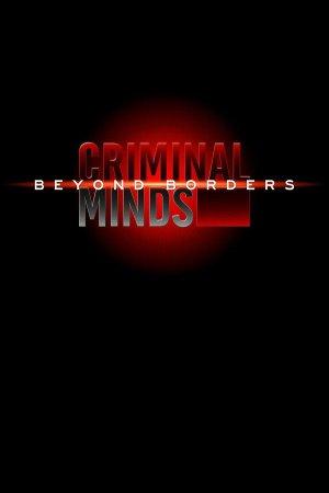 Gyilkos elmék: Túl minden határon