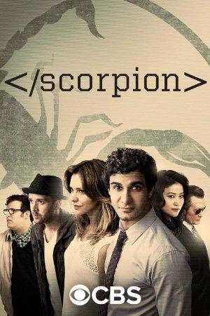 Skorpió - Agymenők akcióban