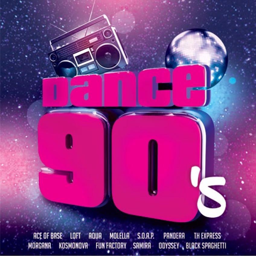 VA - Dance 90's (2017)