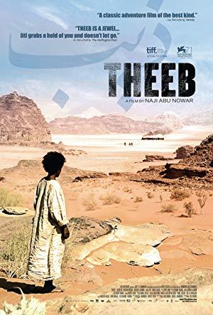 A sivatagon át