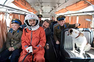 Lajkó - Cigány az űrben