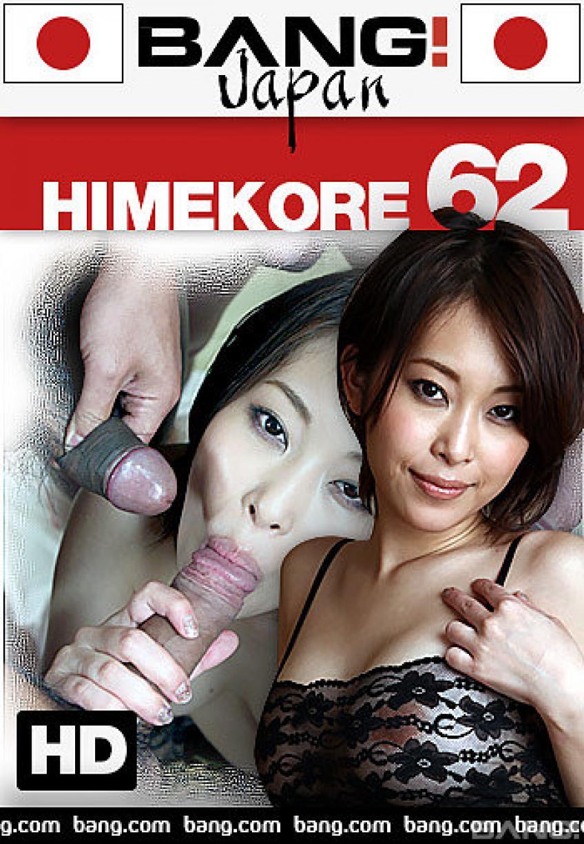 Himekore.62.XXX.720p.WEBRip.MP4-VSEX 1