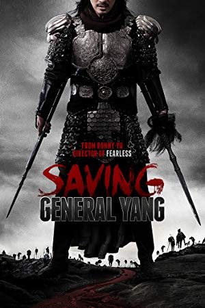 Yang tábornok megmentése