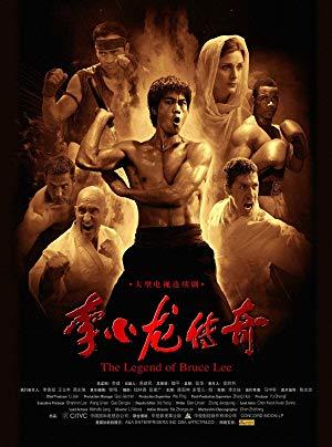 Bruce Lee legendája