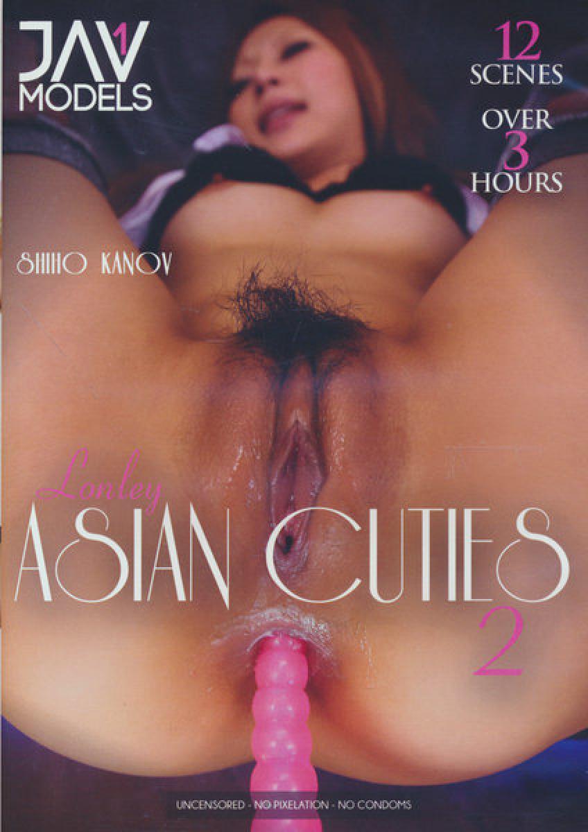 Lonley.Asian.Cuties.2.JAV.UNCENSORED.XXX.DVDRip.x264-JAVSiDERS