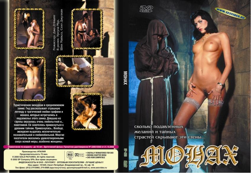 A.kolostor.szelleme.1996.XXX.DVDRIP.HUNDUB.X264-PORNOLOVERBLOG