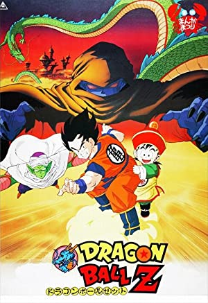 Dragon Ball Z 1: A halál zóna