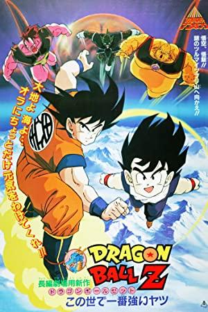 Dragon Ball Z 2: A világ legerősebb embere