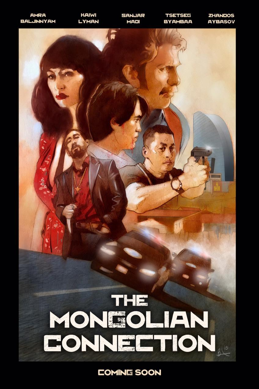 A mongol kapcsolat