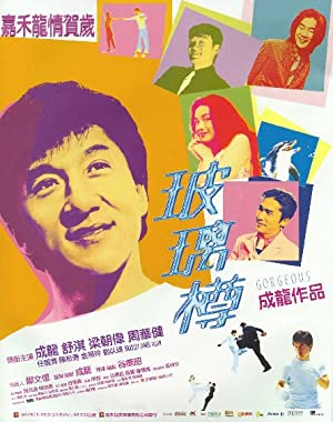 Jackie Chan: A szépfiú
