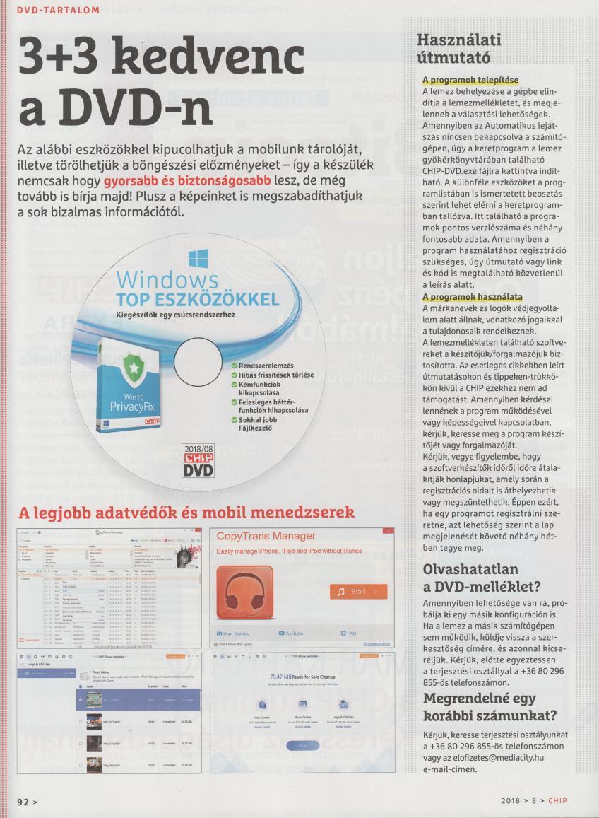 Chip magazin 2018.08.DVD-iNSANE